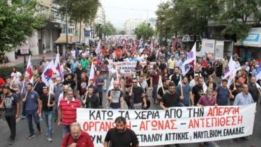 GRECIA respondió con una exitosa huelga general a las políticas neoliberales del gobierno