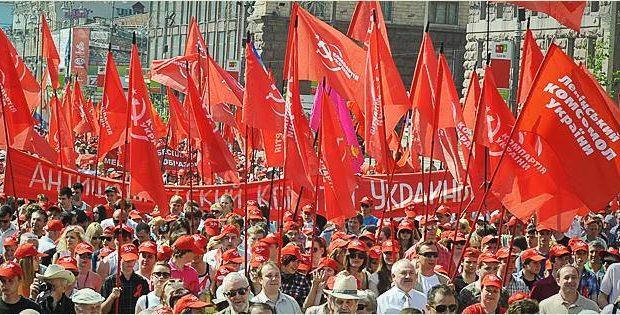 UCRANIA oficializa la prohibición de las organizaciones comunistas