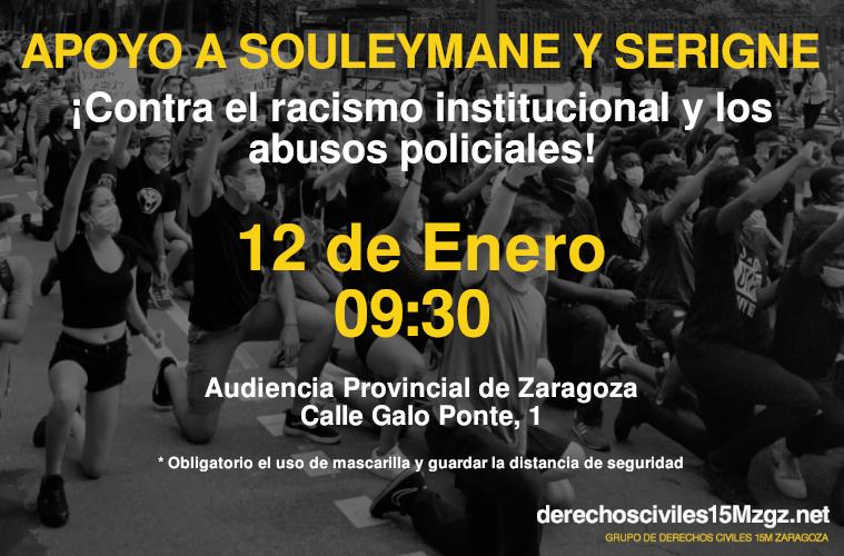 Con Souleymane y Serigne, contra el racismo institucional. 12 DE ENERO en Audiencia Provincial.