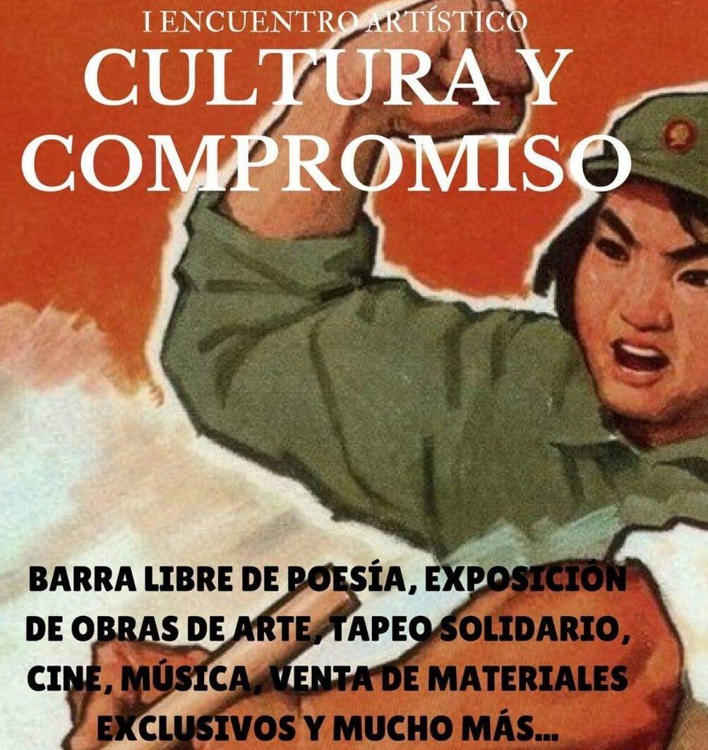 Sigue Noviembre Antifascista 2016. I Encuentro Artístico, Cultura y compromiso.