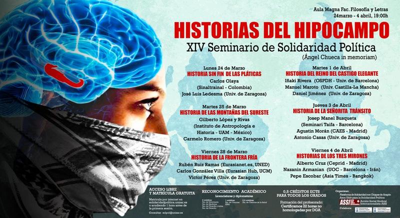 HISTORIAS DEL HIPOCAMPO