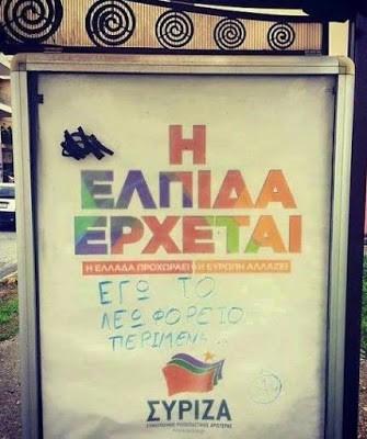 Grecia, cuando los movimientos sociales son todo lo que queda