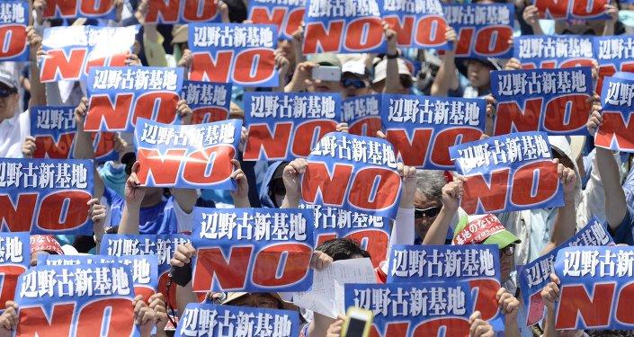 La lucha de miles de personas impide que se construya una nueva base militar yanqui en Japón