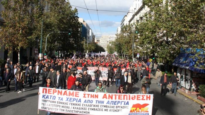 GRECIA. La clase obrera hizo una impresionante demostración de fuerza en la Huelga General