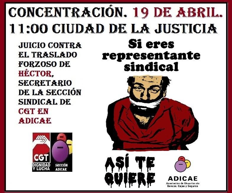 Contra la represión de ADICAE a los trabajador@s. Concentración miércoles 19 de Abril, en Zaragoza.